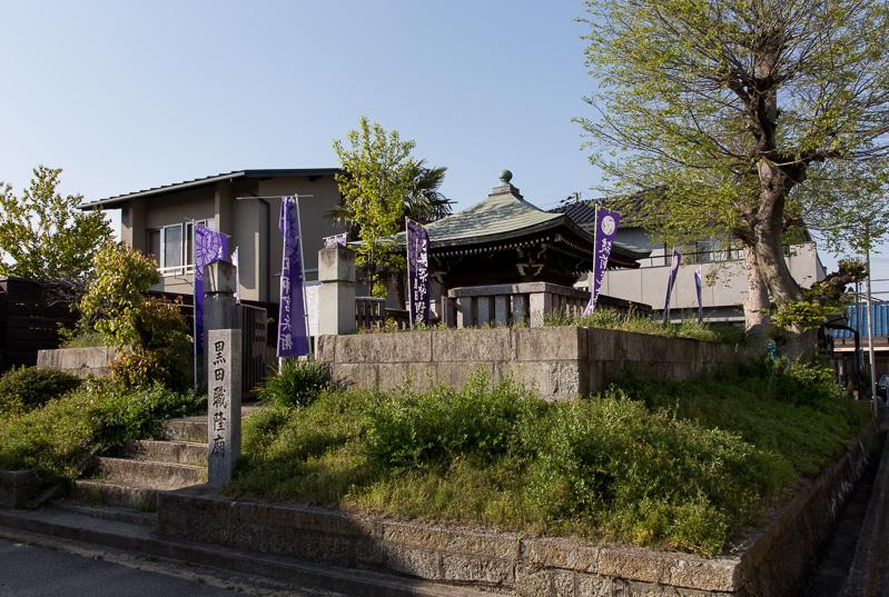 黒田職隆の廟所