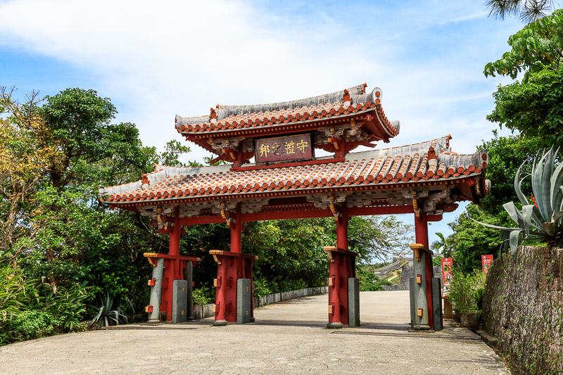 首里城正殿への道