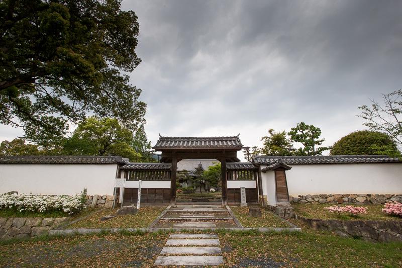 播磨山崎城