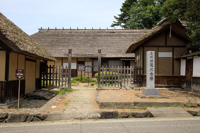 会津若松城の関連史跡