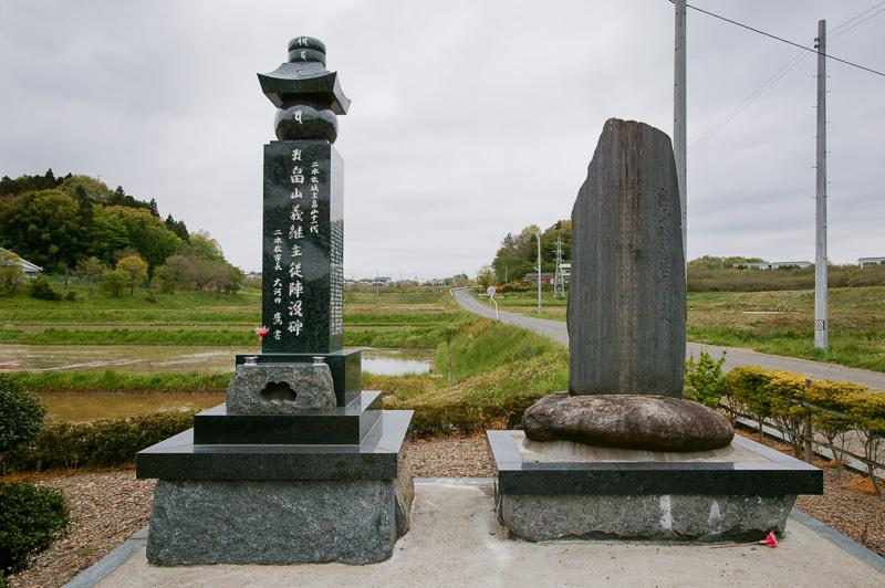 粟の須古戦場跡