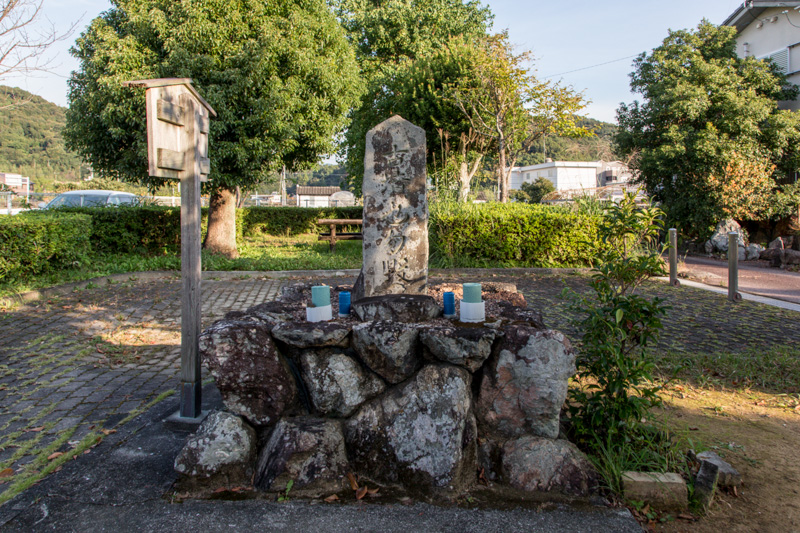 長浜表の戦い・戸ノ本古戦場跡