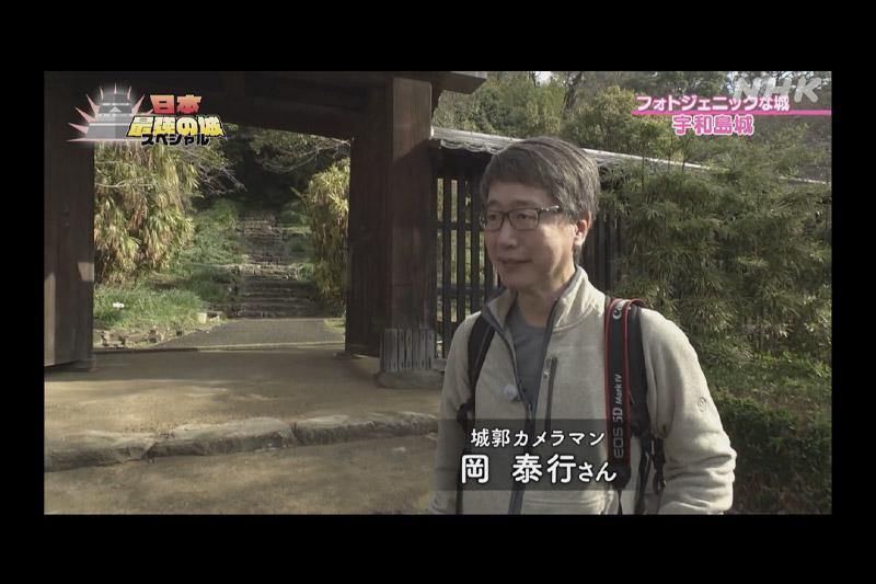 NHKテレビ出演
