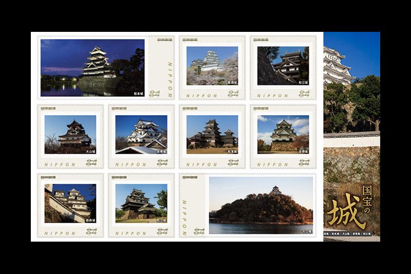 フレーム切手 国宝の城